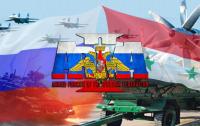 Трамп объявил, что Сирия справится со своими проблемами с помощью России