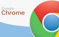 Google випустив оновлення для Chrome: які нові можливості браузера