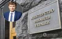 Претендует на пост главы Минфина: что известно о Сергее Марченко