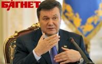 Янукович пожелал украинцам добра