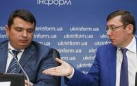 Сытник заявил, что после ухода Луценко исчезло важное дело