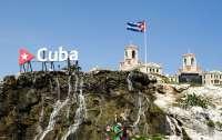 США ввели санкции против министра обороны Кубы и других силовиков