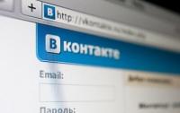 «ВКонтакте» откроет офис в Киеве