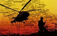 На Донбассе боевики получили