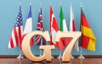 G7 призывает Россию отвести свои войска от Украины