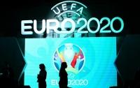 УЕФА назвала размер призового фонда чемпионата Европы 2020 года