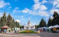 В Киеве обыскивали ВДНХ