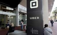 Uber прекращает разработку беспилотных автомобилей