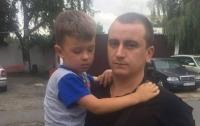 Пропавших в Одессе дедушку и его внука нашли