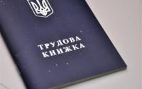 Проект Трудового кодекса: работника надежно защитили от любой дискриминации