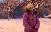 Нашлась пропажа: В Харькове нашлась 8-летняя девочка