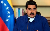 В Венесуэле создадут собственную криптовалюту
