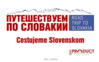 Украинцы в Братиславе рассказали словакам, какая у них красивая страна