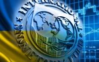 Украина будет просить МВФ о новом кредите