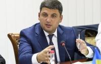 В Украине начался процесс расчета размера зимней субсидии, - Гройсман