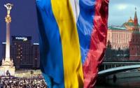 Начинаются «сладкие» переговоры Киева и Москвы