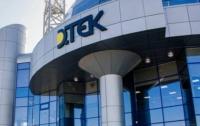 ДТЭК вложился в энергонезависимость Украины