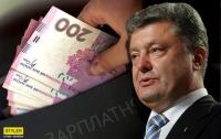 На заработках в Германии можно больше заработать, чем на должности президента Украины (видео)