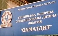 Кабмин требует от МОЗ урегулировать устав «Охматдет»