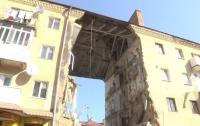 Жители обвалившегося дома в Дрогобыче просят снести дом, а не латать