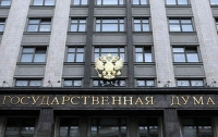 Профильный комитет Госдумы рекомендовал не признавать выборы в Украине