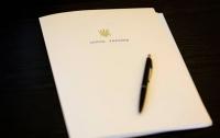 Президент внес в Раду законопроект о двойном гражданстве