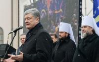 Томос у РПЦ есть только от Сталина, - президент