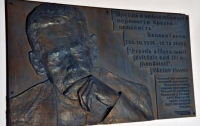 В Киеве разрушили мемориальную доску Вацлаву Гавелу