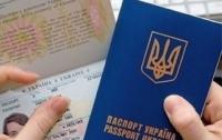 В Украине отменят ряд ограничений для получения загранпаспорта