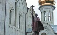 В Харькове открыли памятник князю Владимиру