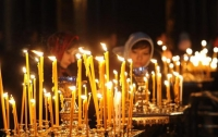 Прощеное воскресенье: что категорически нельзя делать 18 февраля