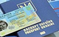 В Киеве официально открыли крупнейший в стране центр по выдаче биометрических паспортов
