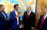 Ляшко провел встречу с израильским премьером Нетаньяху в Иерусалиме