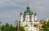 Православные церкви не могут возобновить процесс объединения