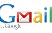В Gmail появилась функция отмены отправки письма