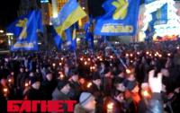 Как прошел факельный марш националистов в Киеве (ФОТО, ВИДЕО)