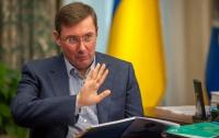 На Юрия Луценко завели уголовное дело