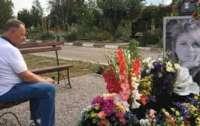Фигуранта дела об убийстве Гандзюк задержали далеко за пределами Украины