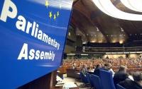 Возвращение РФ в ПАСЕ: Украина может приостановить участие в Ассамблее