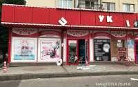 В харьковском магазине взорвали банкомат