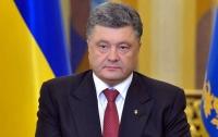 Вступление Украины в ЕС - вопрос лет, а не десятилетий, - Порошенко