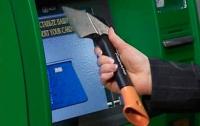 На Житомирщине воры выпотрошили банкомат