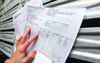 Штрафы и долги за коммуналку будут снимать со счета в банке