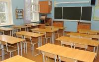 Школьникам на Луганщине продлили каникулы