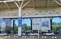В аэропорту Одессы экстренно отменили все рейсы