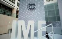 МВФ понизил прогноз по росту ВВП Украины