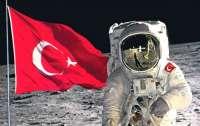 Турция разрабатывает ракету для миссии на Луну