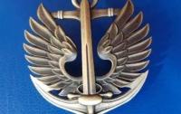 Морская пехота Украины обзавелась новой символикой