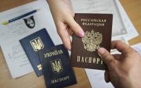 Все российские паспорта, выданные украинцам, будут признаны недействительными