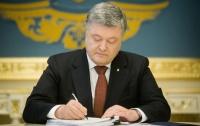 Президент подписал указ о праздновании Дня Достоинства и Свободы